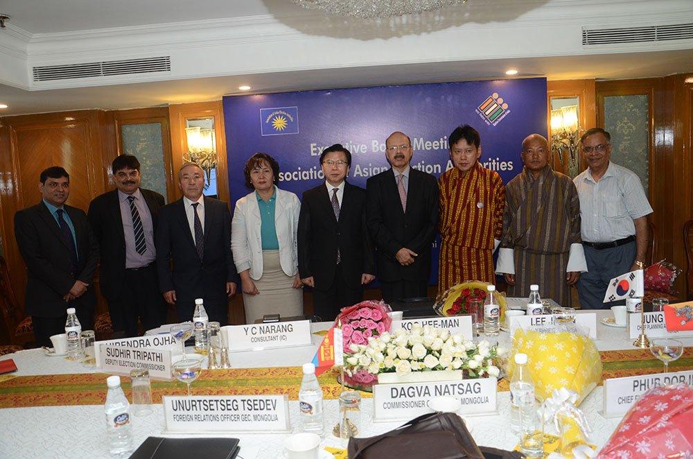 Delegation of AAEA Executive Board meeting