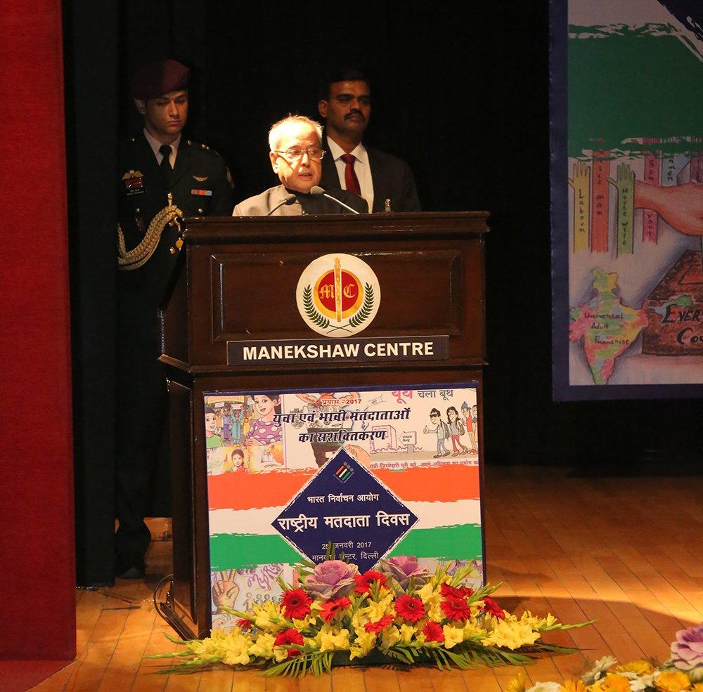 Hon'ble President of India Shri. Pranab Mukherjee at the 7th National Voters' Day at Manekshaw centre, New Delhi.