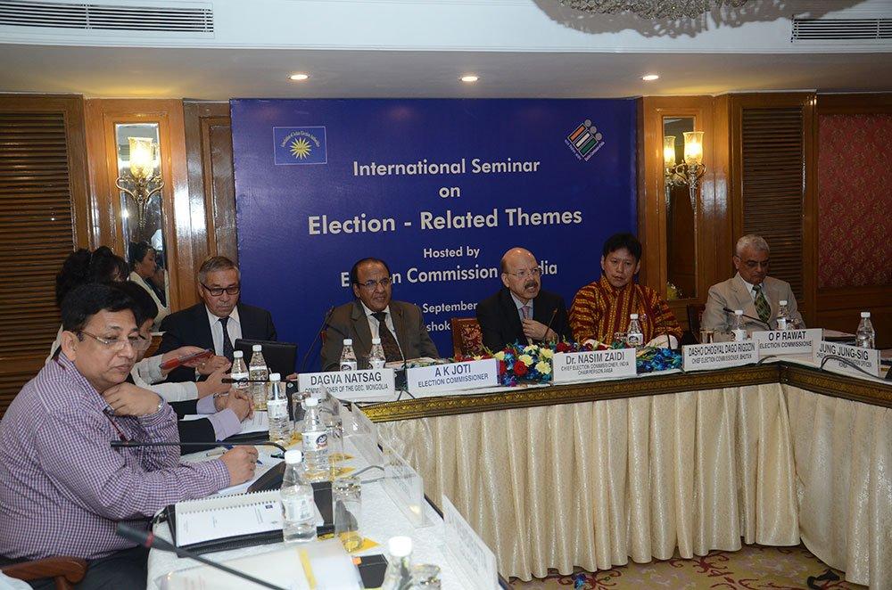 AAEA Executive Board meeting on 15th September 2015