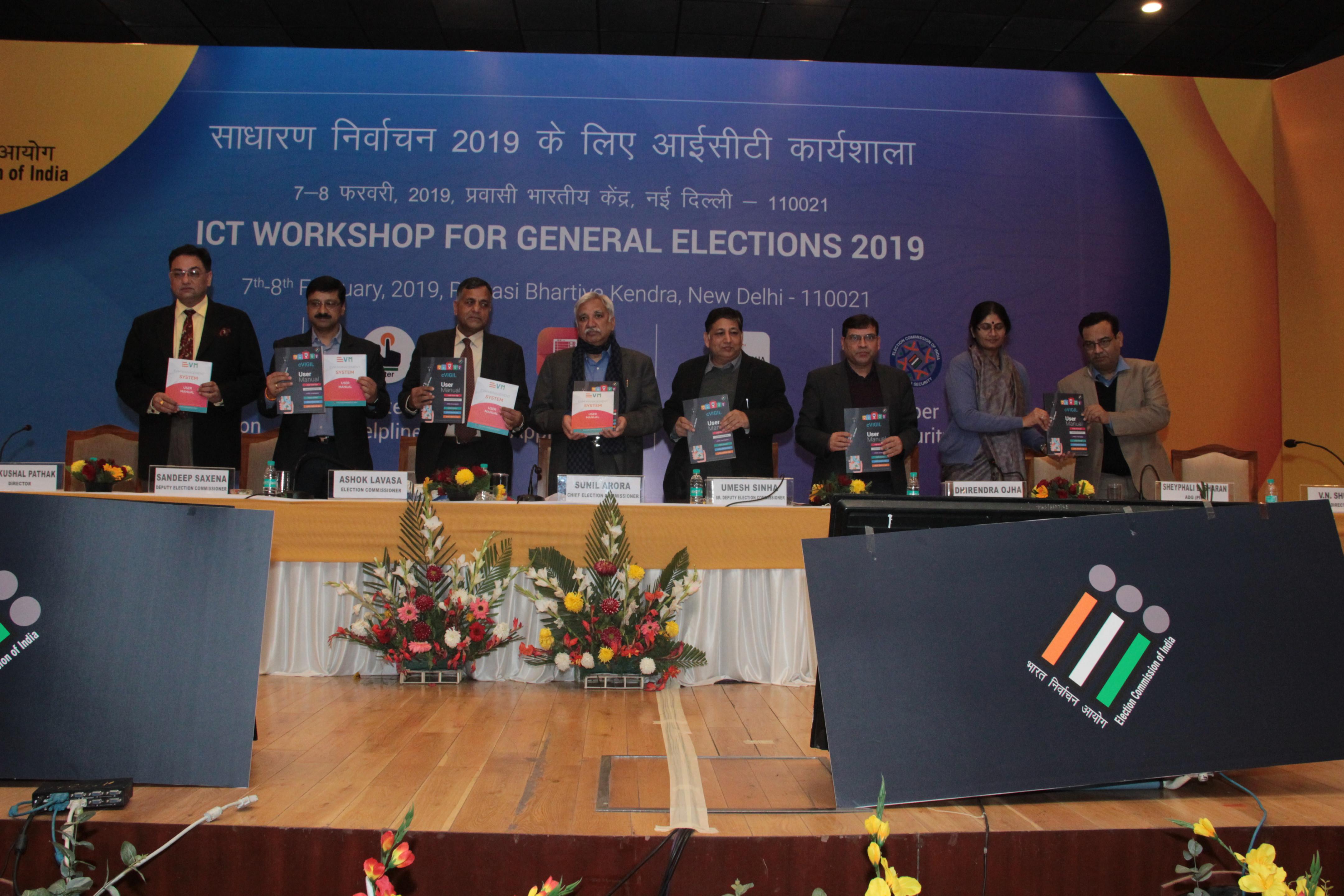 ICT workshop for General Elections 2019