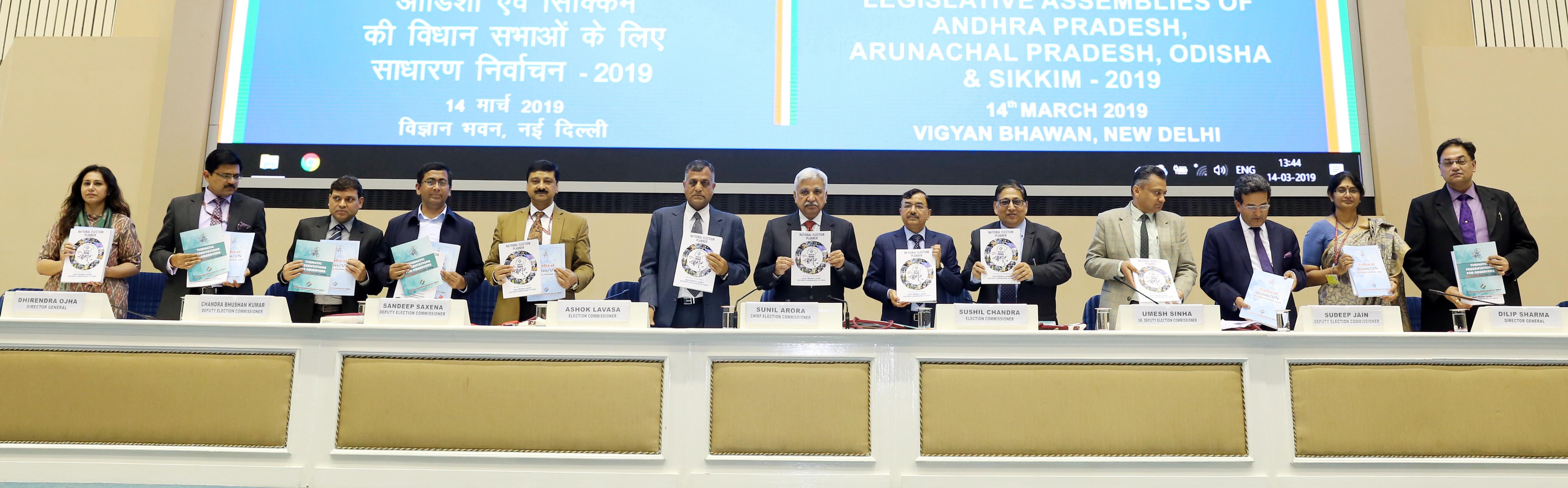 Observers'Briefing Meeting -1 GE to Lok Sabha & Legislative Assemblies, 2019