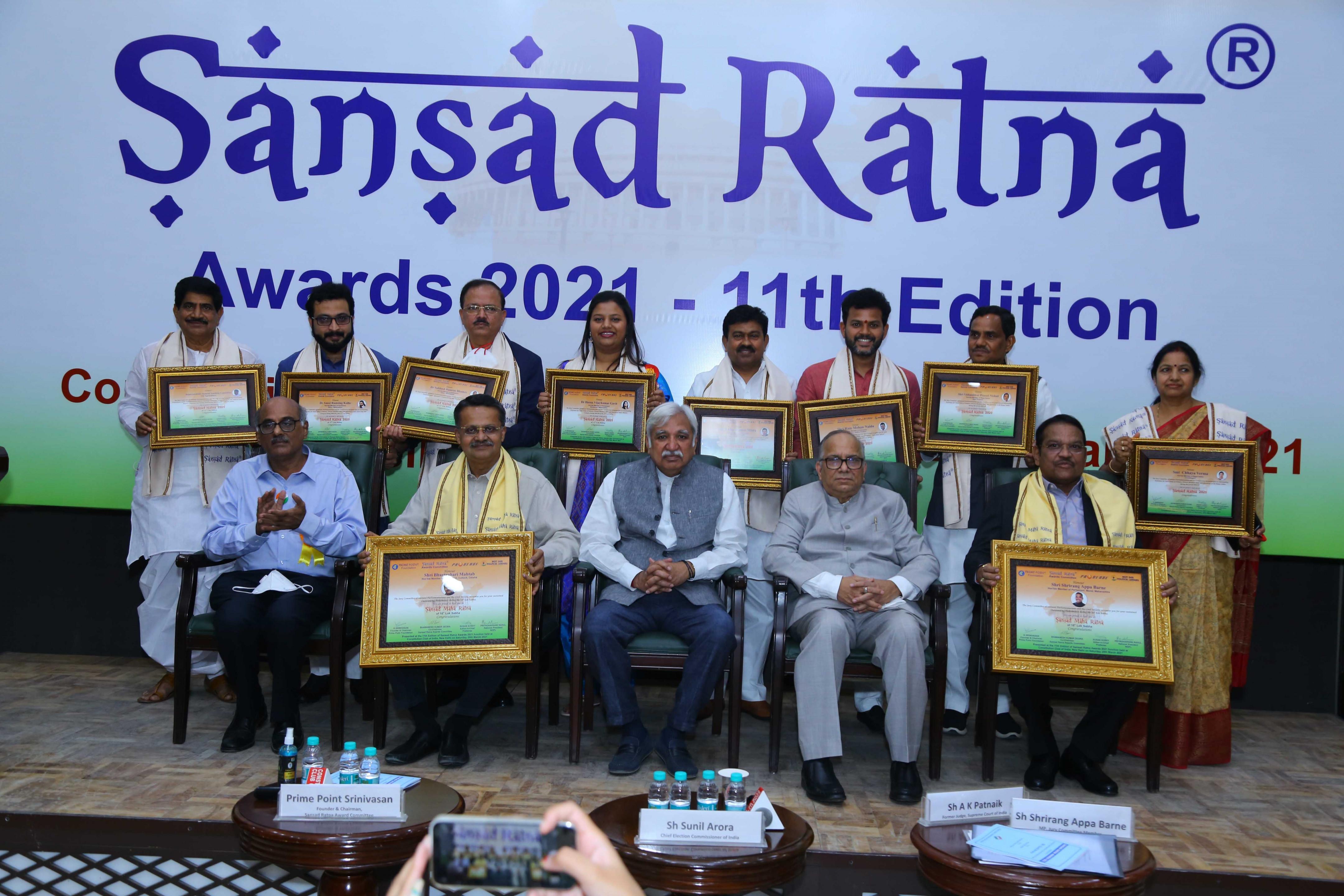 Sansad Ratna Awards-2021